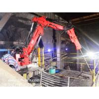 China China Factory Price Red Color Portable Rockbreakers Booms Systems for sale