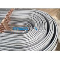 Wholesale Pickled Stainless Steel Heat Exchanger Tube Grade SS304 / 304L / 316L from china suppliers