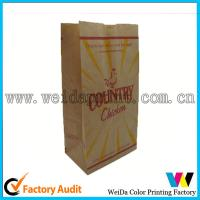 Restaurant 110gsm Art Card Printed Paper Bags For Food Packaging for sale