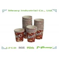 Wholesale Oilproof  Paper Popcorn Buckets 64oz With Custom Brand Printed from china suppliers