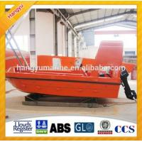 Wholesale Marine Fast Rescue Boat With Engine 25knots High Speed for 6 Persons from china suppliers