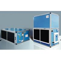 Wholesale Air Handler (AHU) from china suppliers