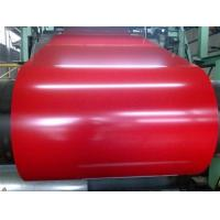 Wholesale DX-51D / 52D / 53D  PPGI Steel Coil / colour coated coils 30 - 180g/m2 Zinc coated from china suppliers