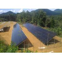 Wholesale OEM Ground Mounted Pv Systems , Residential Solar Tracking Mounts With Adjustable Leg from china suppliers