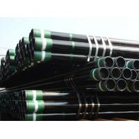 Buy cheap API 5L ERW Steel Pipe from wholesalers