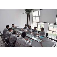 HENAN GENERAL INDUSTRY CO., LIMITED
