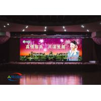 Wholesale ARISELED P1.6mm  indoor full color HD led video display signs, P0.8/P1.0/P1.2/P1.25/P1.5/P from china suppliers
