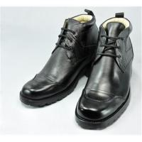 Wholesale Men height boots 9805 from china suppliers