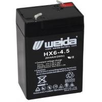 Wholesale 6V4.5AH CCTV Battery from china suppliers