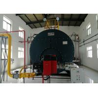 Quality 2 Ton Gas Steam Boiler High Efficiency For Carbonated Beverage Production Line for sale