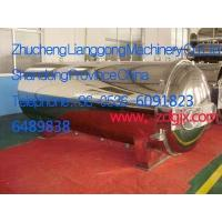 Wholesale Horizontal Retort Autoclave Sterilizer from china suppliers