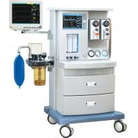 Wholesale Anesthesia Machine CE marked from china suppliers