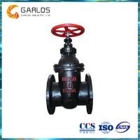 Wholesale Z45T Cast iron non rising stem gate valve from china suppliers