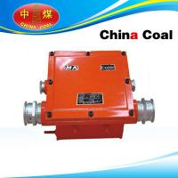 Wholesale KJ389-F Mine intrinsically safe generic sub-station from china suppliers