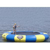 China 15' Rave aqua jump eclipse, water trampoline , inflatable jumping trampoline on sale