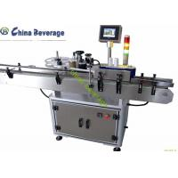 Wholesale Double Side Automatic Labeling Machine Flat Square Bottle Sticker Packing from china suppliers
