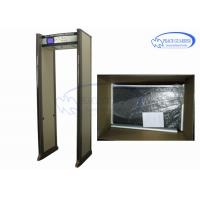 Wholesale Battery Backup Pollywood Metal Detector Gate For Hardware Factory Check from china suppliers