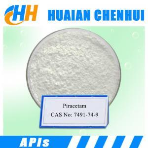 Best China apis Piracetam / CAS: 7491-74-9 wholesale
