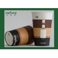 China Food Grade Insulated Paper Coffee Cups Single Wall With Various Sizes on sale