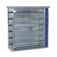 Wholesale Stainless Steel Withgas Rotisserie Oven (GR6-P) from china suppliers