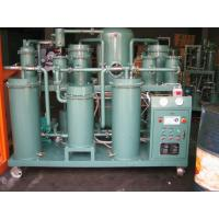 Buy cheap Lube Oil Purifier from wholesalers
