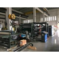 Wholesale PVC Anti Slip Waterproof Out Door Carpet Plastic Mat Making Machine from china suppliers
