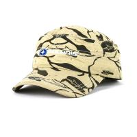 Wholesale Flat Embroidery Camo Military Cadet Cap Adjustable For Unisex 56-60cm from china suppliers