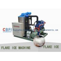 Best CBFI flake ice machine with 304 stainless steel use for keep fresh fish sea food wholesale