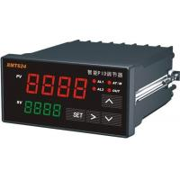 Wholesale KH103: Advanced Digital PID Temperature Controller from china suppliers