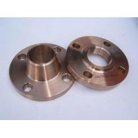 C70600 CuNi 90/10 WN SO Blind SW flange
