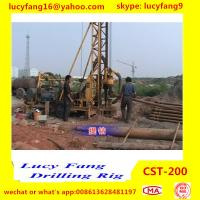 China Popular Good Quality Crawler Mounted Mobile  CST-200 Rotary Water Well Drilling Rig For 200 m Depth for sale