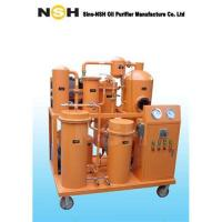 Wholesale Lubrication Oil Purifier, Lube Oil Filter from china suppliers