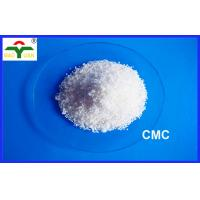 Wholesale Mineral Flotation CMC Carboxymethyl Cellulose With ISO Approval from china suppliers