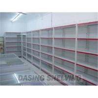 Wholesale European Style Supermarket Shelving from china suppliers