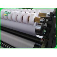 China Multi Choices 30 Gsm Drinking Straws Paper Moisture Resistant For Party / Wedding on sale