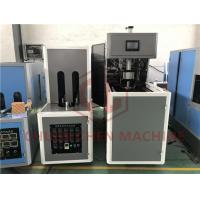 Quality 5 Gallon PET Bottle Blow Molding Machine Injection Type For Drinking Water Milk for sale