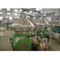 Wholesale High Oil Rate Disc Oil Separator Low Noise Liquid Liquid Solid Separation from china suppliers
