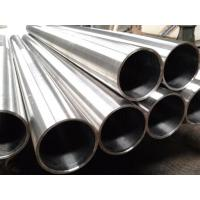 Wholesale ASTM B 161 / 163 Nickel 201 Welded Pipes Tubes Nickel 201(UNS No. N02201) Seamless Pipes & Tubes from china suppliers