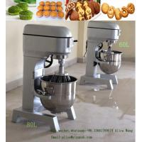Wholesale Cake Mixer Machine Industrial cake mixer 80L commercial cake mixer for bakery cake dough mixer CE Approval from china suppliers