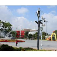 Best Vertical Axis Maglev Off Grid Wind Turbine Solar Light System , Easy Installation wholesale