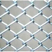 Wholesale Aluminum alloy chain link mesh / colored chain link fence from china suppliers