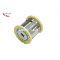 Wholesale Ni80Cr20 Nickel Resistance Wire For Household Appliances from china suppliers