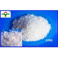 Wholesale Carboxymethyl Cellulose Pellet Grade CMC ISO Approval Optimum Performance from china suppliers