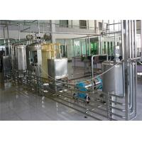 Wholesale Small Milk Production Line Plastic Bottle Glass Bottle Butter Production Line from china suppliers