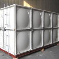 China SMC Made FRP Fiberglass Composite Water Tank for fire protection for sale