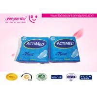 Wholesale Super Absorption Overnight Sanitary Pads Disposable For Menstrual Period from china suppliers