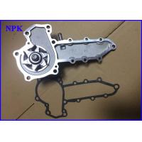 Wholesale Kubota Engine Parts For Diesel V2203 V2403 Cooler Water Pump 1A021-7303-0 from china suppliers