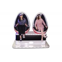 Wholesale 360V Dynamic Seat 9D VR Simulator / Virtual Reality Egg Chair from china suppliers