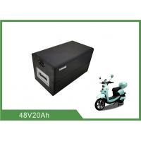 Wholesale GPS Function Lithium Iron Phosphate Cells 20Ah For Electric Two Wheeler from china suppliers