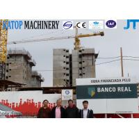 Wholesale Good quality construction machinery QTZ200(7020) tower crane for sale from china suppliers